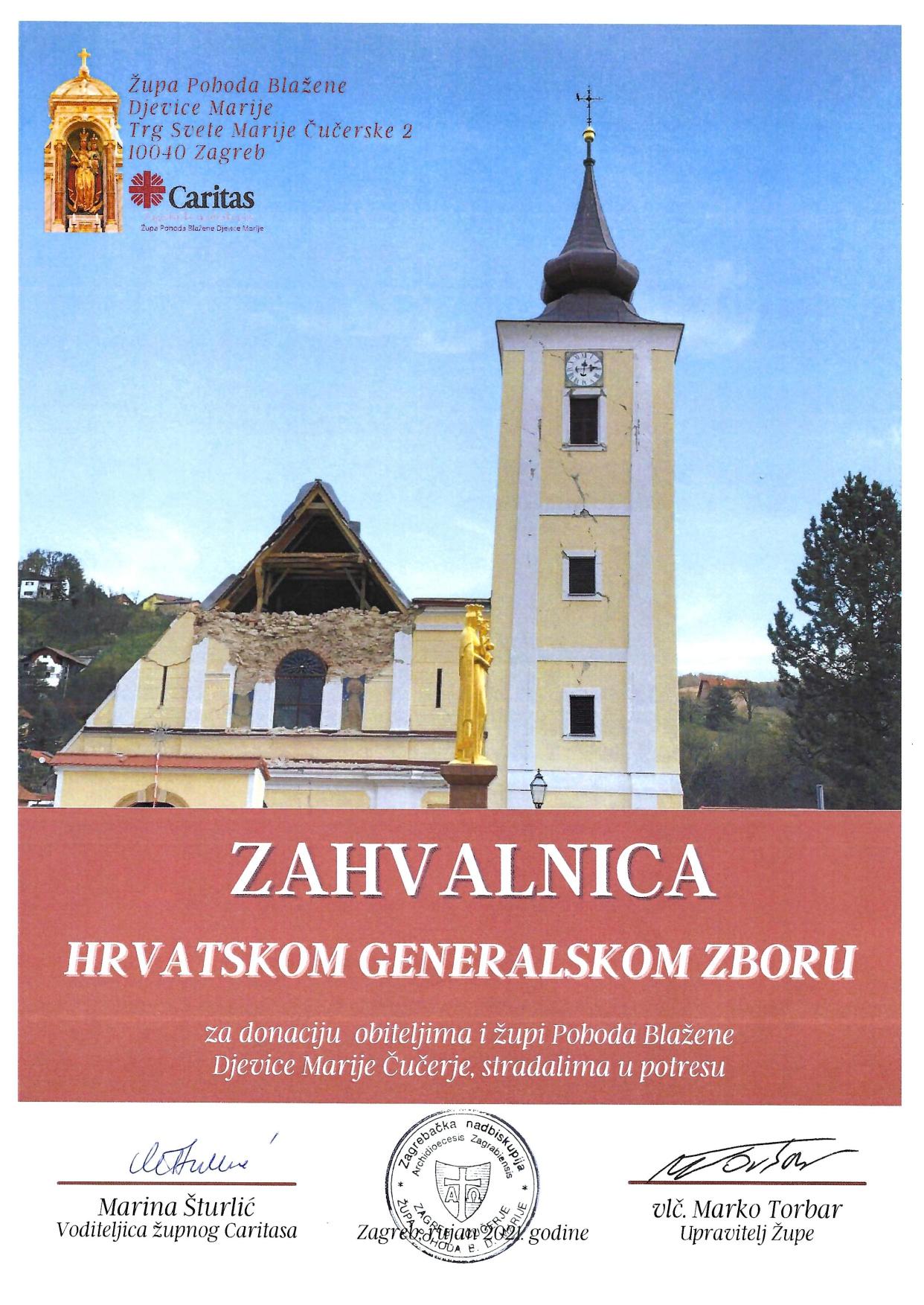 Priznanje Hrvatskom generalskom zboru